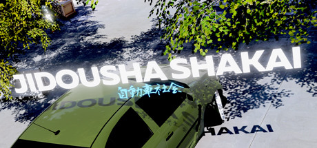 Jidousha Shakai Download Free PC Game Direct Play Link