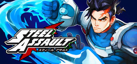 Steel Assault Download Free PC Game Direct Link