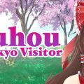 Touhou Gensokyo Visitor Download Free PC Game Link