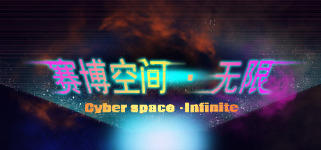 Cyberspace Infinite Download Free PC Game Direct Link