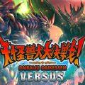 Daikaiju Daikessen Versus Download Free PC Game Link