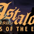 Astalon Tears Of The Earth Download Free PC Game
