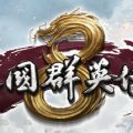 Heroes Of The Three Kingdoms 8 Download Free PC Game
