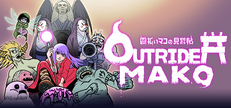 Outrider Mako Download Free PC Game Direct Link