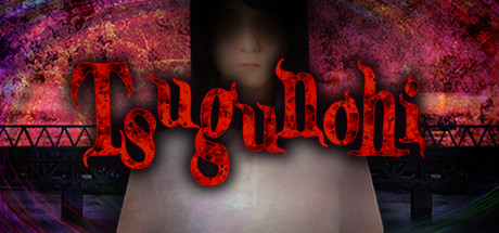 Tsugunohi Download Free PC Game Direct Play Link