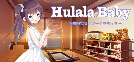 Hulala Baby Download Free PC Game Direct Links