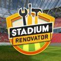 Stadium Renovator Download Free PC Game Links