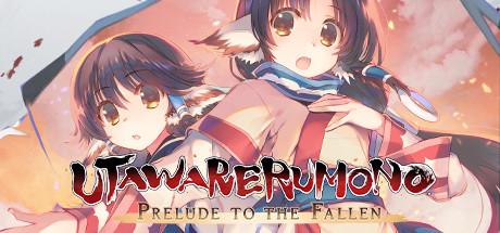 Utawarerumono Download Free Prelude To The Fallen Game