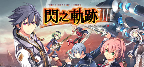 The Legend Of Heroes Sen no Kiseki 3 Download Free