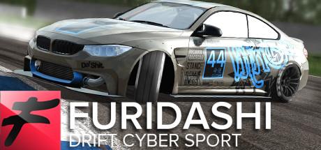 FURIDASHI Drift Cyber Sport Download Free PC Game