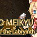 Neko Meikyu Download Free Curse Of The Labryinth Game