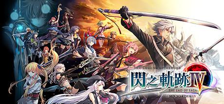 The Legend Of Heroes Sen no Kiseki 4 Download Free
