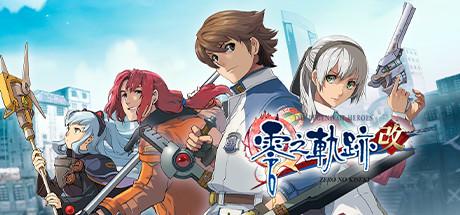 The Legend Of Heroes Zero no Kiseki Kai Download Free
