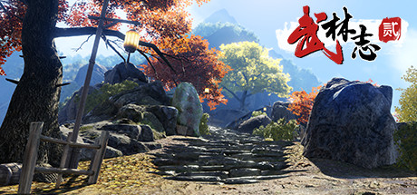 Wushu Chronicles 2 Download Free PC Game Links