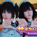 Succubus Cafe Download Free PC Game Play Link