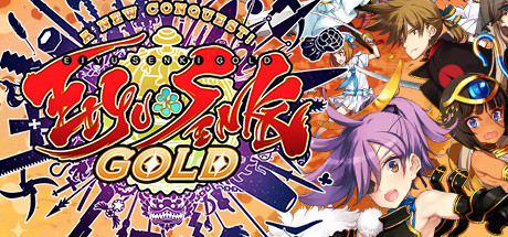 Eiyu Senki Gold A New Conquest Download Free PC Game