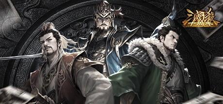 War Of The Three Kingdoms Download Free PC Game